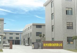 杭州吉騰機械有限公司