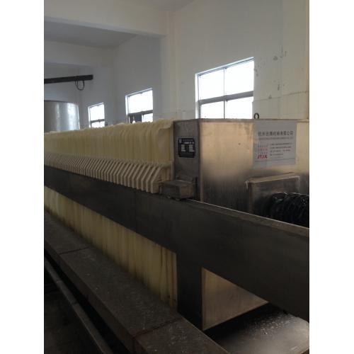 高壓廂式壓濾機(XMII40-200/800-1250)