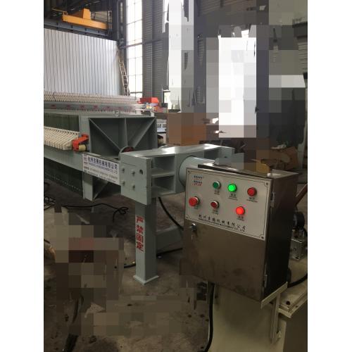X50-800-UB電鍍污水壓濾機